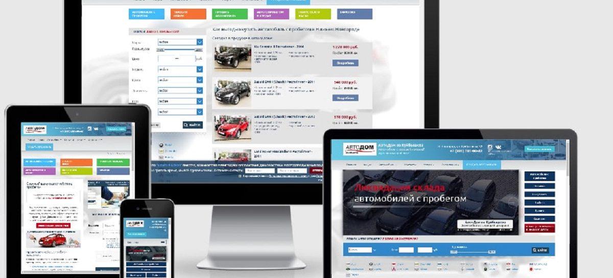 MaxPoster запускает новый бесплатный тариф Старт: больше возможностей для всех автомобилей с пробегом