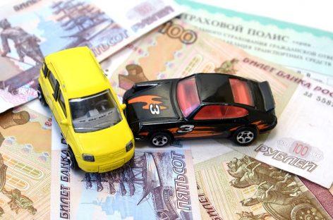 Страхование автомобилей такси под видом обычных машин набирает обороты