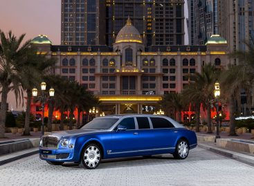 Всего пять Mulsanne Grand Limousine будут доступны для заказа