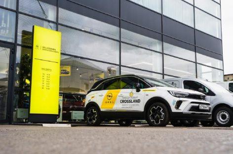 Открыт первый дилерский центр Opel в Евразии, оформленный по новым стандартам бренда