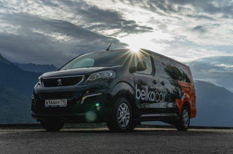 BelkaСar пополняет свой автопарк  микроавтобусами Peugeot Traveller