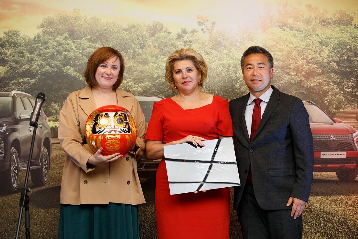 Церемония открытия Mitsubishi Motors