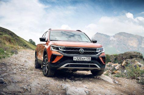 К сервису Volkswagen по онлайн продаже автомобилей подключилось 100 дилеров марки