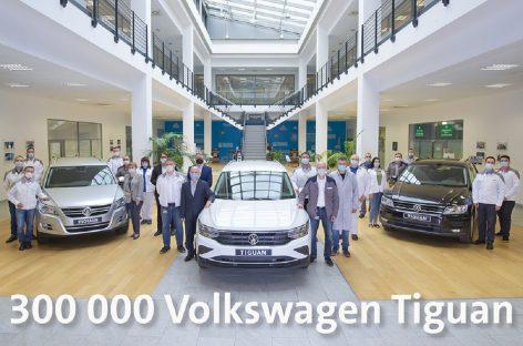 300.000 Volkswagen Tiguan произведено в России