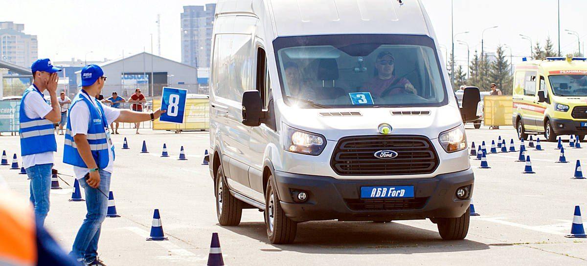 «Академия безопасного вождения Ford» бесплатно обучит водителей АСМП и другого социального и коммерческого транспорта
