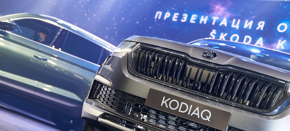 Обновленный Škoda Kodiaq представлен в Москве: комплектации и цены