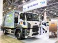 Ford Trucks принял участие в выставке ВэйстТэк-2021