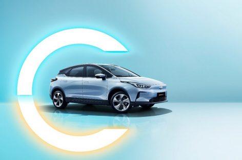 Geely Auto начала поставки электромобилей Geometry C в Белоруссию и Израиль