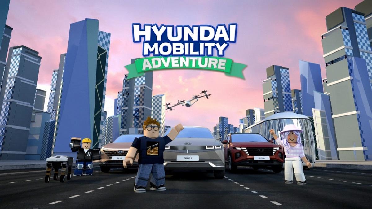 Hyundai Mobility Adventure (1)