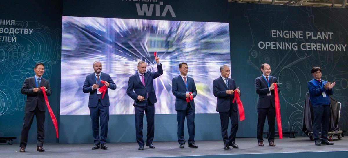 Hyundai WIA открывает завод двигателей в Санкт-Петербурге