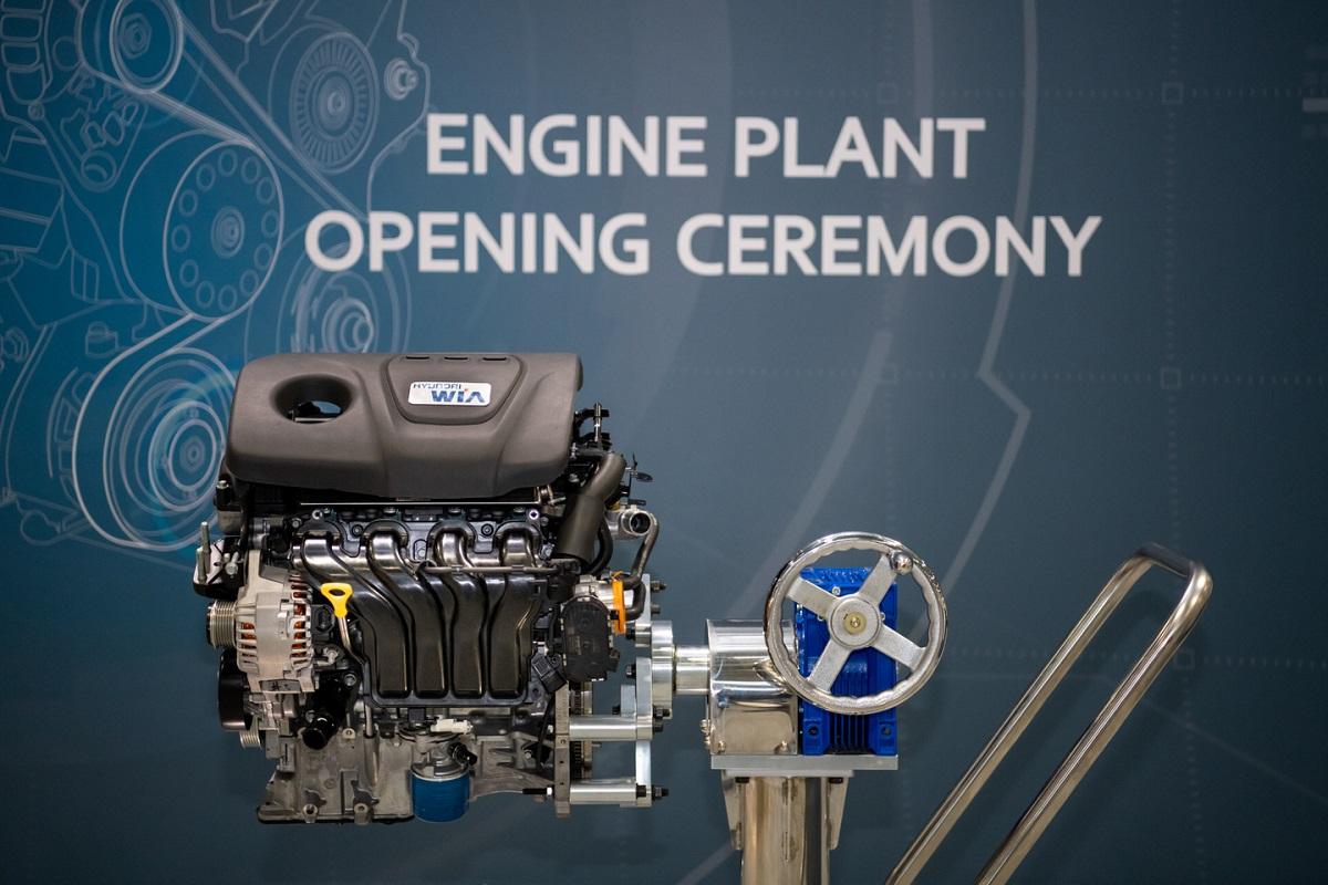Hyundai WIA открывает завод двигателей