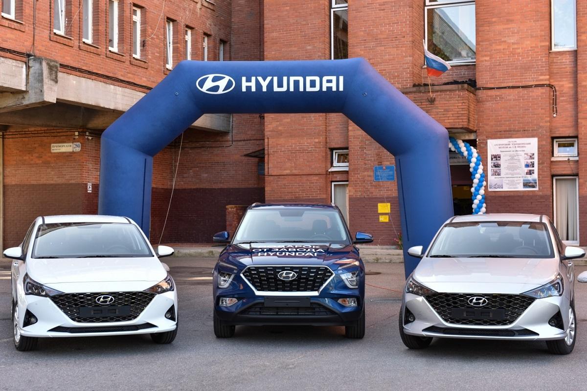 Hyundai награждает студентов (1)