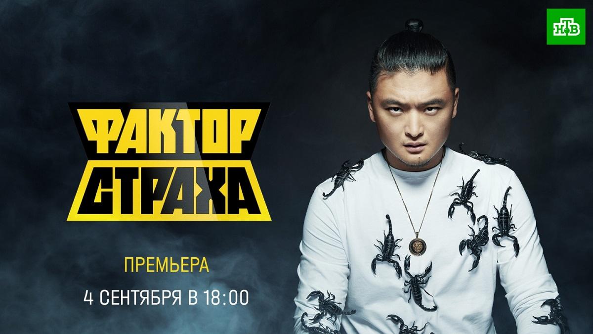 Hyundai в новом шоу «Фактор страха» на телеканале НТВ