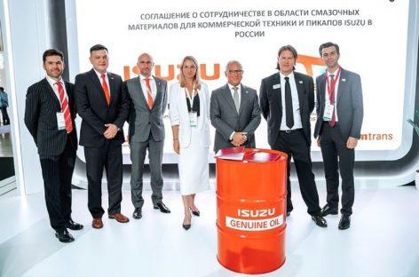 Isuzu и Total Vostok объявляют о сотрудничестве в области смазочных материалов для коммерческой техники и пикапов