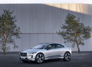 Jaguar Land Rover предоставит автомобили для Конференции ООН по изменению климата
