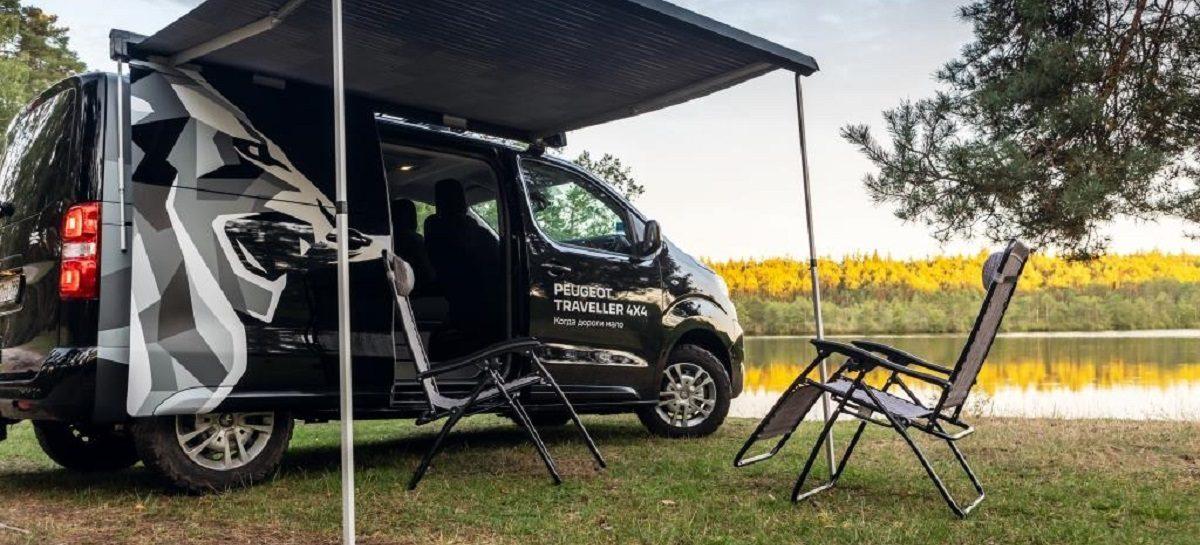 Спецверсия Peugeot Traveller для путешествий представлена на выставке в Москве