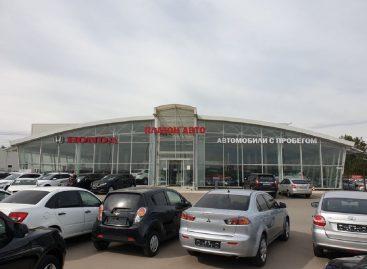 Honda Motor Rus объявляет об открытии нового дилерского центра в Воронеже