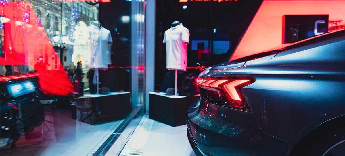 Audi Born-Digital Award: презентация проекта победителя Safari Verucca в преддверии Cosmoscow