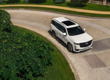 Программа лизинга автомобилей General Motors для физических лиц