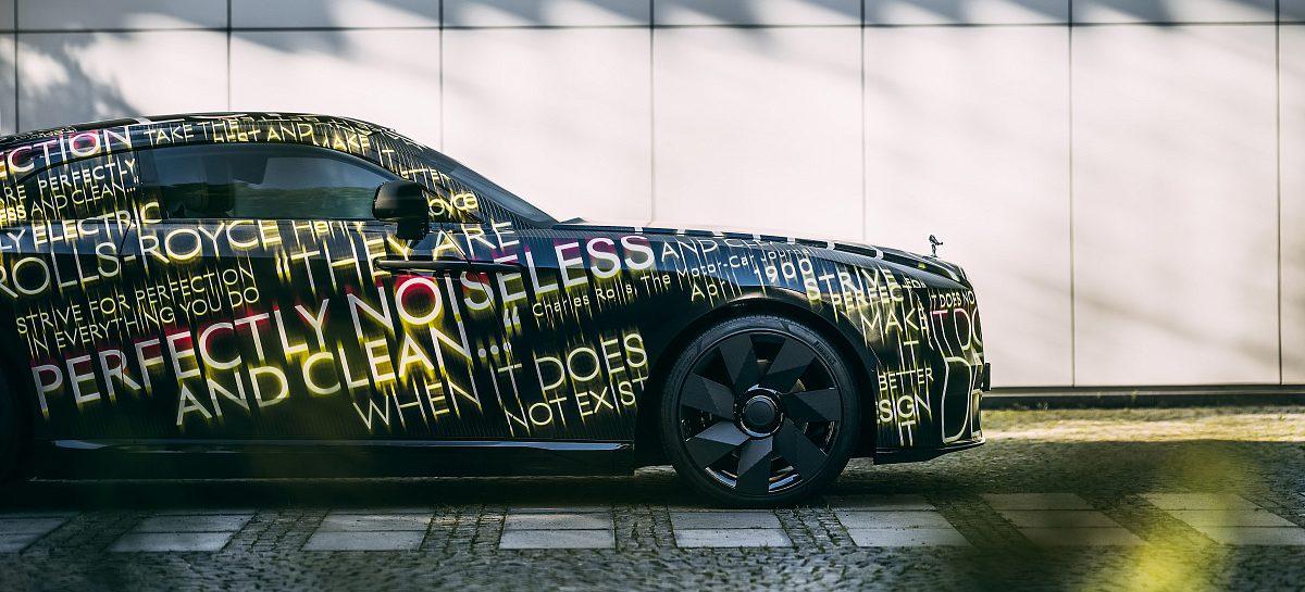 Rolls-Royce анонсирует первую электрическую модель