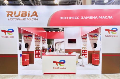 Total Vostok на выставке Comtrans 2021 продемонстрировал на своем стенде линейку масел Rubia Fuel Economy