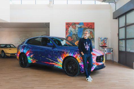 Яркие коллаборации Maserati в рамках программы персонализации Fuoriserie